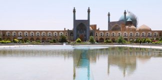 İran'ın İsfahan şehrinde yer alan İmam Meydanı dünyanın en büyük meydanlarından biridir.