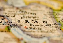 İran Haritası