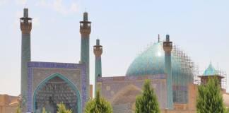 İsfahan Gezilecek Yerler: İmam Camii, İsfahan