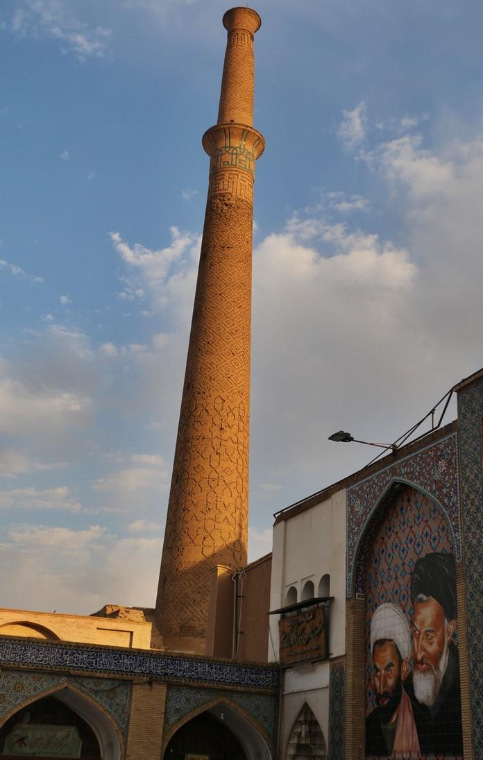 Ali Camii, İsfahan
