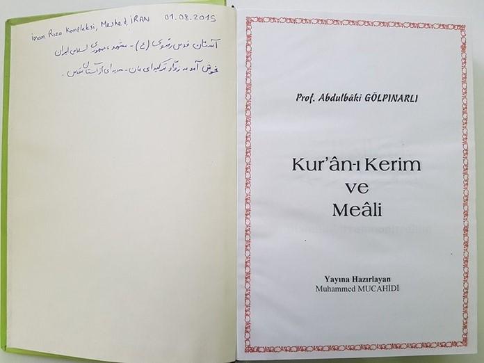 Kuran-ı Kerim, Meşhed