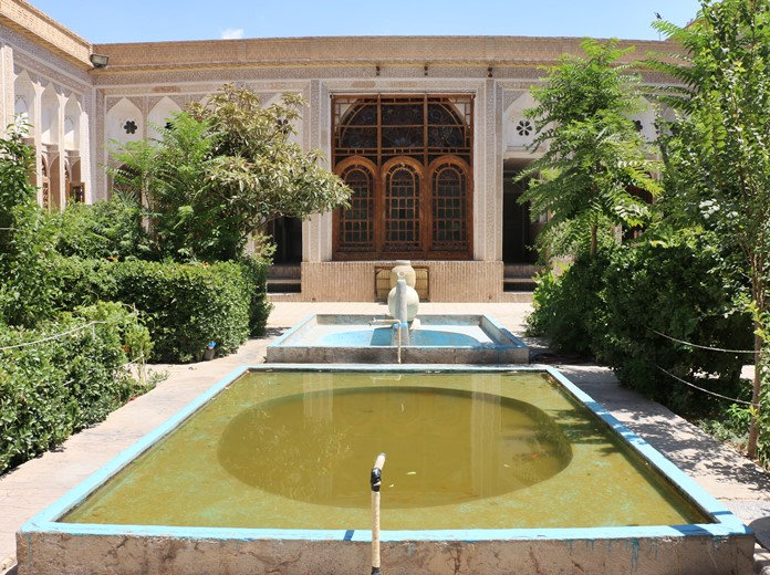 Su Müzesi, Yezd