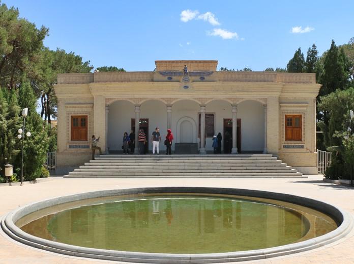 Zerdüşt Ateş Tapınağı, Yezd
