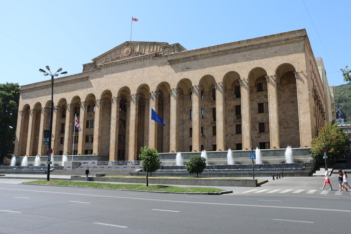 Eski Parlamento Binası, Tiflis