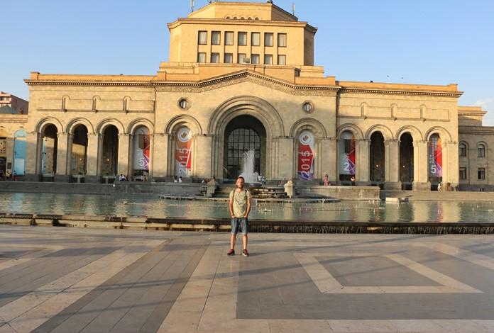 Ermeni Tarihi Devlet Müzesi, Erivan
