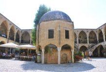 Kuzey Kıbrıs Türk Cumhuriyeti'nin en kalabalık kenti olan Lefkoşa aynı zamanda KKTC'nin başkenti olma özelliği ile öne çıkıyor.