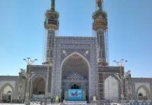 İran'ın ikinci büyük şehir konumunda olan Meşhed aynı zamanda ülkenin en kutsal noktası olarak biliniyor.