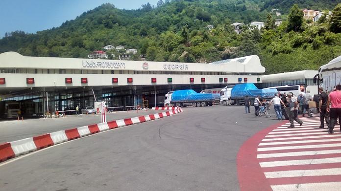 Sarp Sınır Kapısından Gürcistan'a pasaport ve vize olmadan giriş yapabilirsiniz.