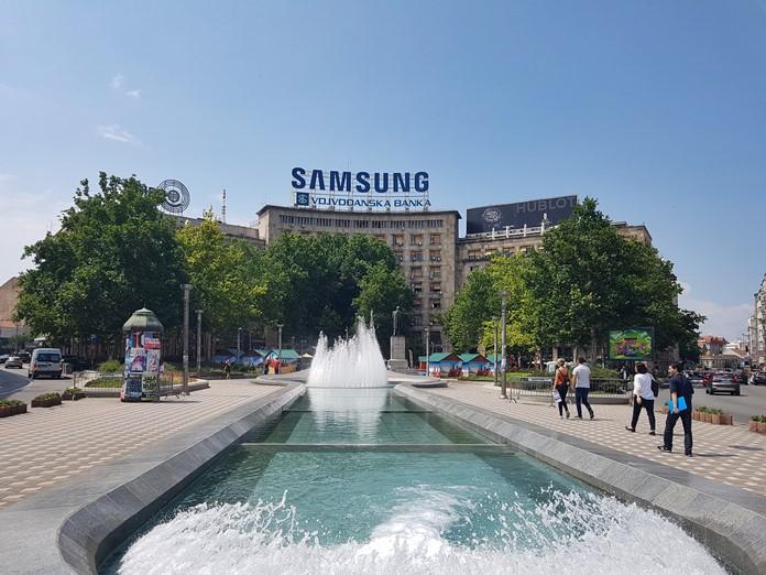 Vojvodanska Bank, Belgrad