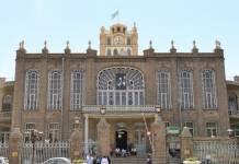 Tebriz Belediyesi