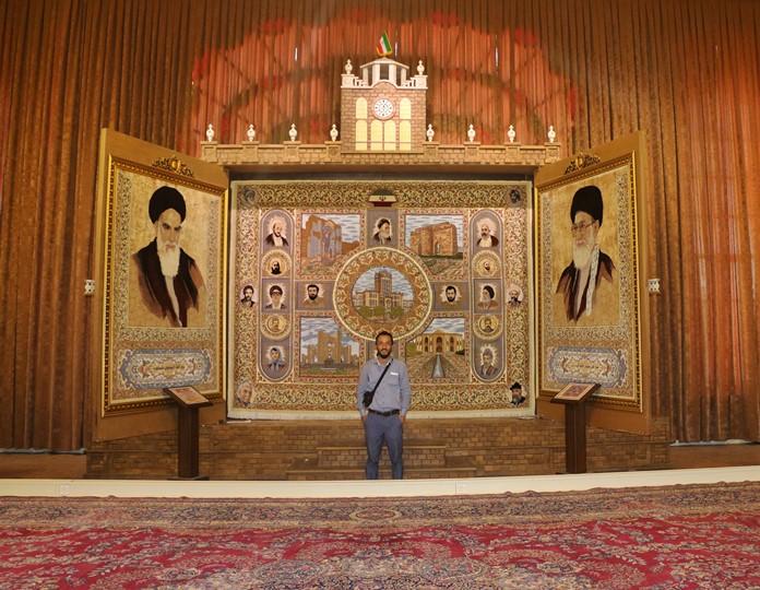İran Halı Müzesi, Tebriz