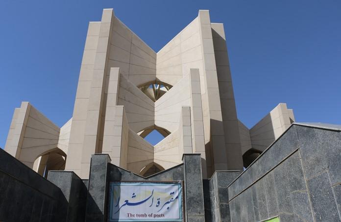 Makberetüş Şuara, Şairler Anıtı, Tebriz