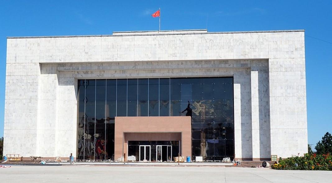Tarih Müzesi, Kırgızistan