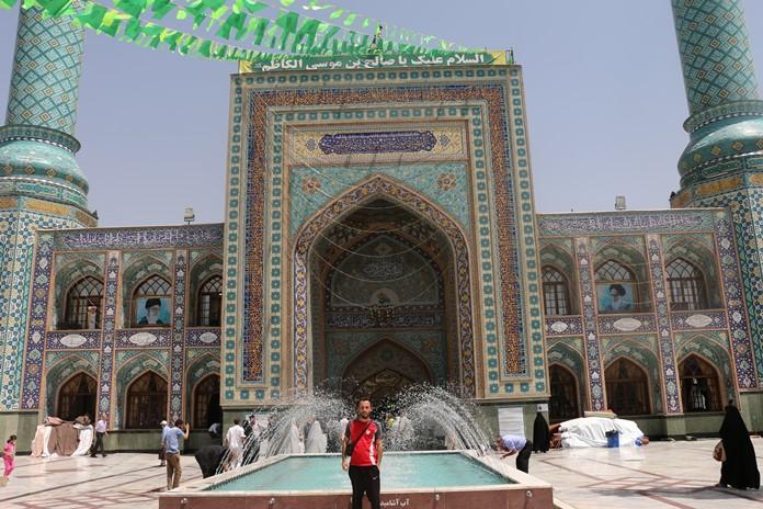 İmamzadeh Saleh Camii, Tahran