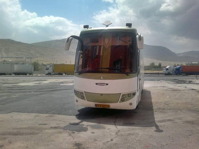 Ağrı'dan Van'a Nasıl Gidilir? İran Otobüsü