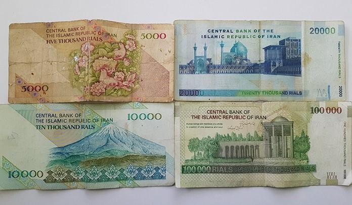 İran Para Birimi