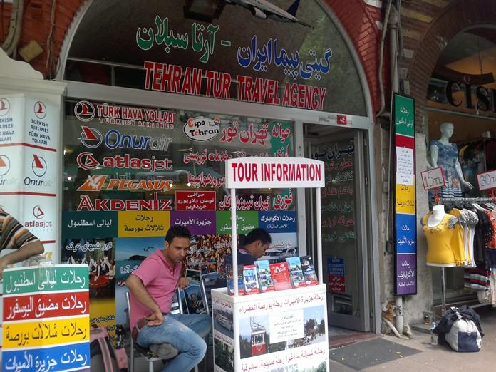 İran'a Nasıl Gidilir? İran'a Giden Otobüs Firmaları