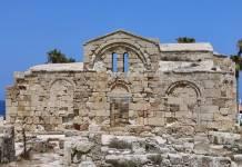 Panaya Kanakaria Kilisesi, Dipkarpaz