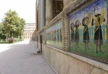 Gülistan Sarayı, Tahran