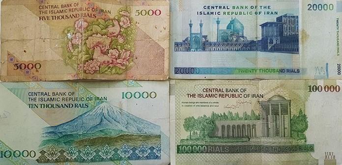 İran Paraları