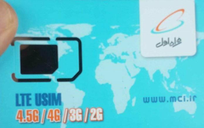 İran Telefon Hattı