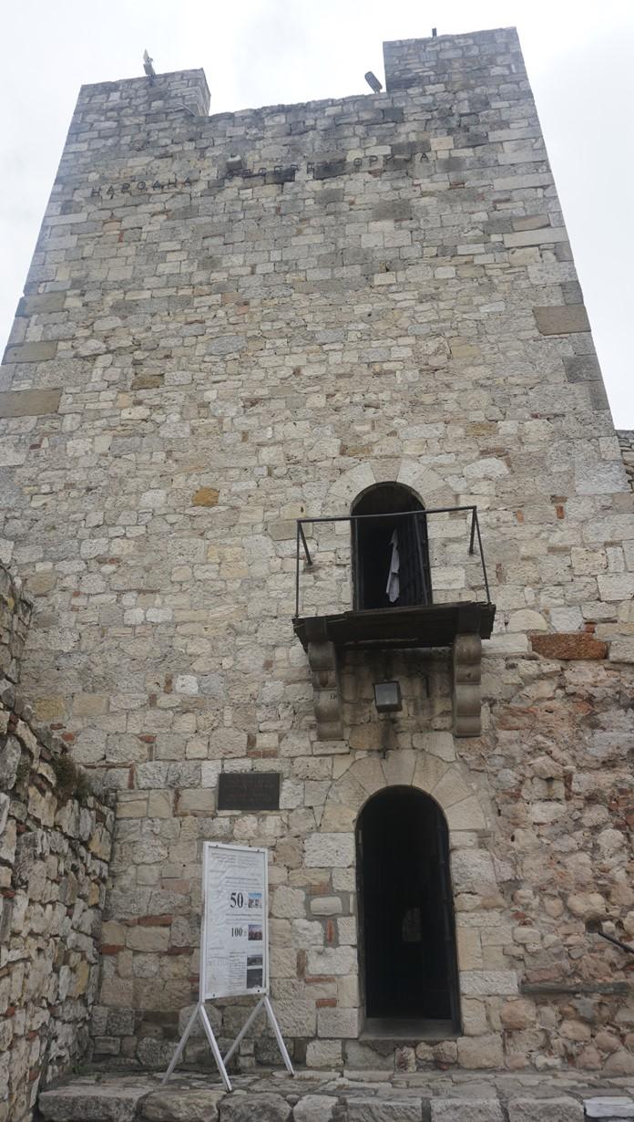 Cesaret Kulesi Kalemeydan, Belgrad