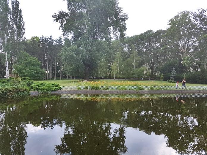 Dunicka Park, Novi Sad