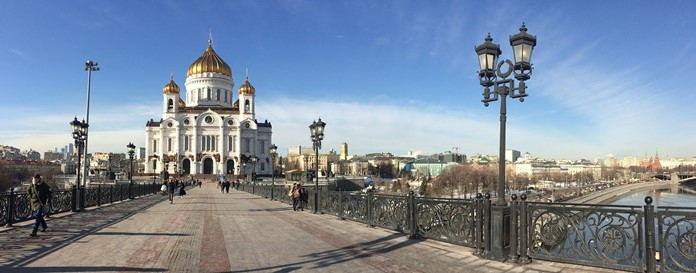Moskova Katedrali