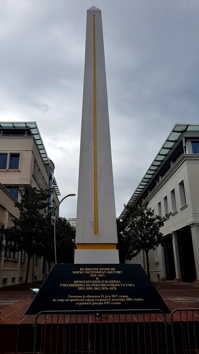 Bağımsızlık Meydanı, Podgorica