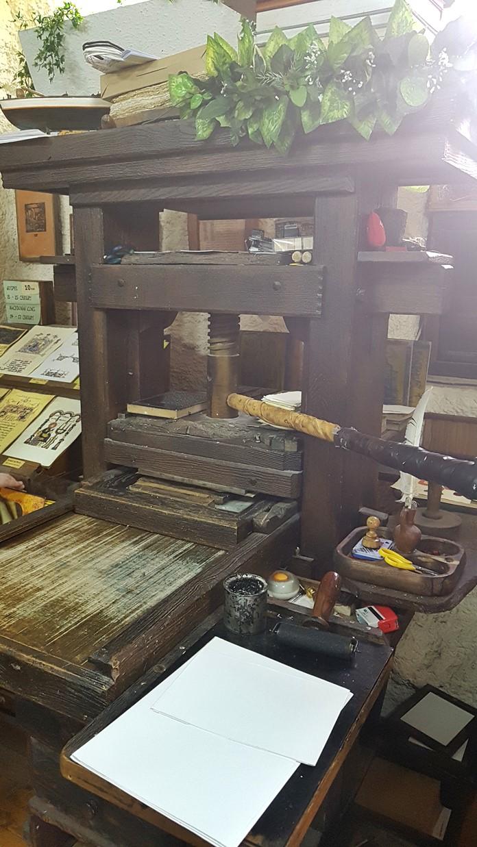 Baskı Makinesi