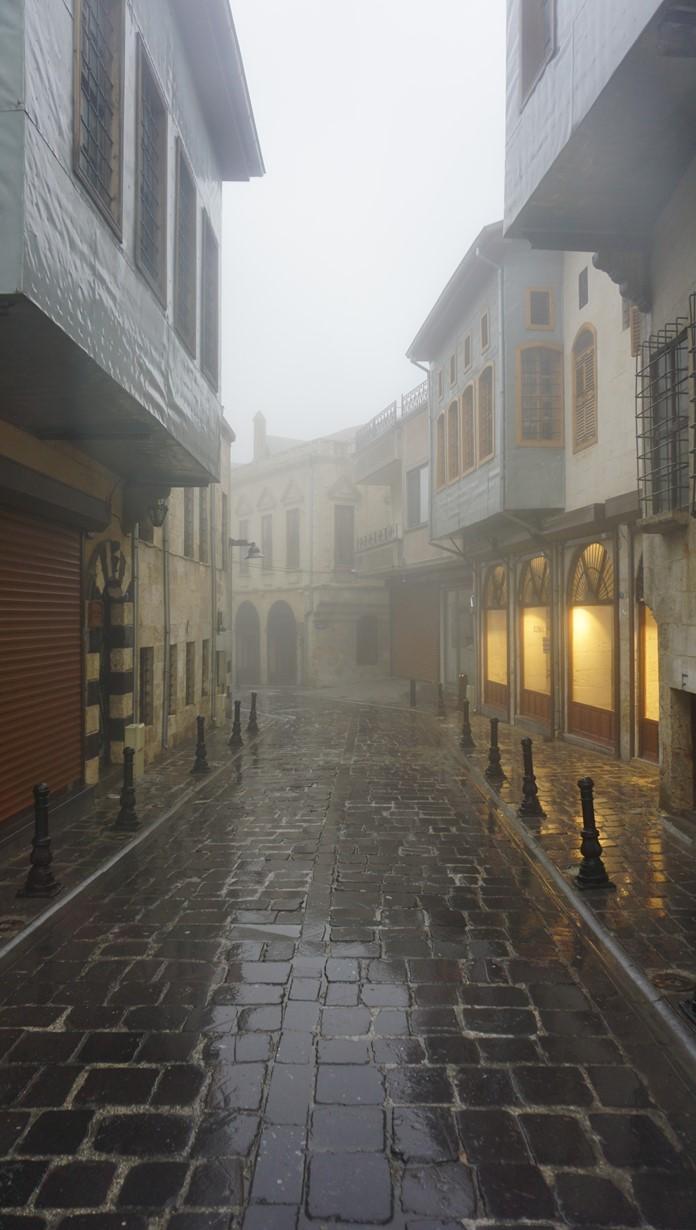 Bey Mahallesi Konakları, Gaziantep