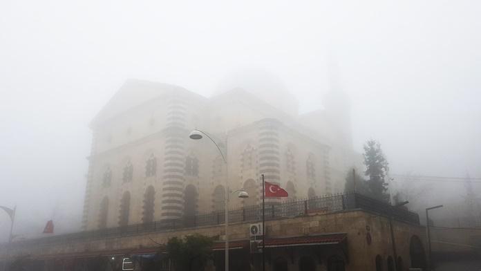 Sisli Gaziantep Gezisi