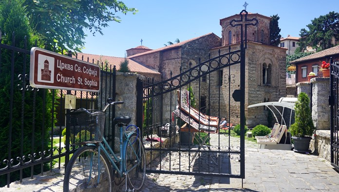 Ohri Ayasofya Kilisesi