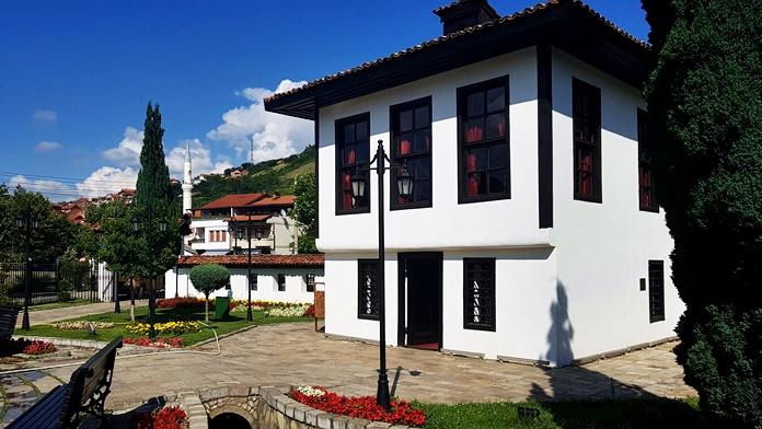 Arnavut-Prizren Külliyesi ve Müzesi Birliği, Prizren