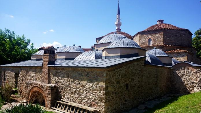 Gazi Mehmet Paşa Hamamı, Prizren